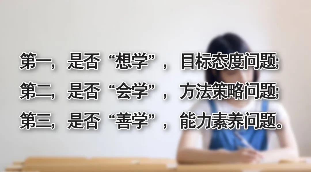 人大附中特级教师:拉开孩子之间差距的不是学习成绩,而是这件事!