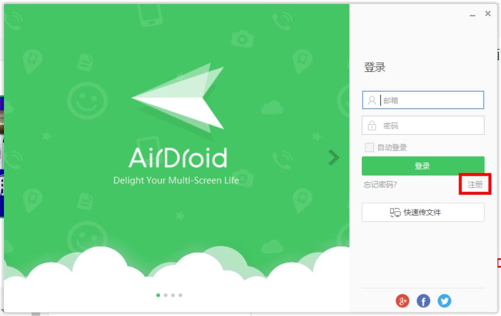 """【智慧技术】上网课没有手写板怎么办?AirDroid一秒将安卓手机""""操作界面或摄像头投屏到电脑上"""