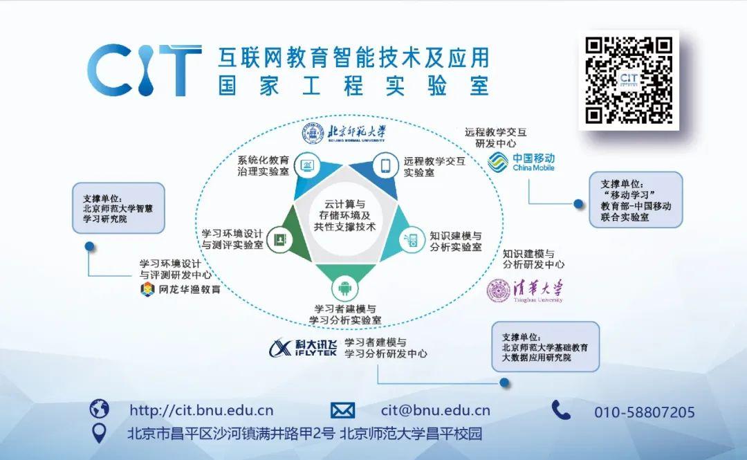 区块链技术给教育领域带来的九大创新