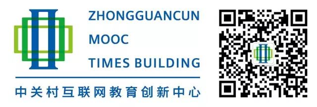 """《""""未来路线图""""实验学校发展指南1.0》在京发布"""