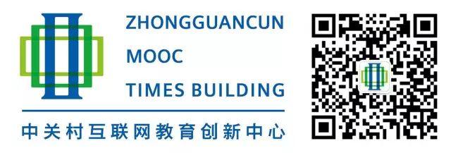 袁振国:后疫情时代线上教育的转型升级