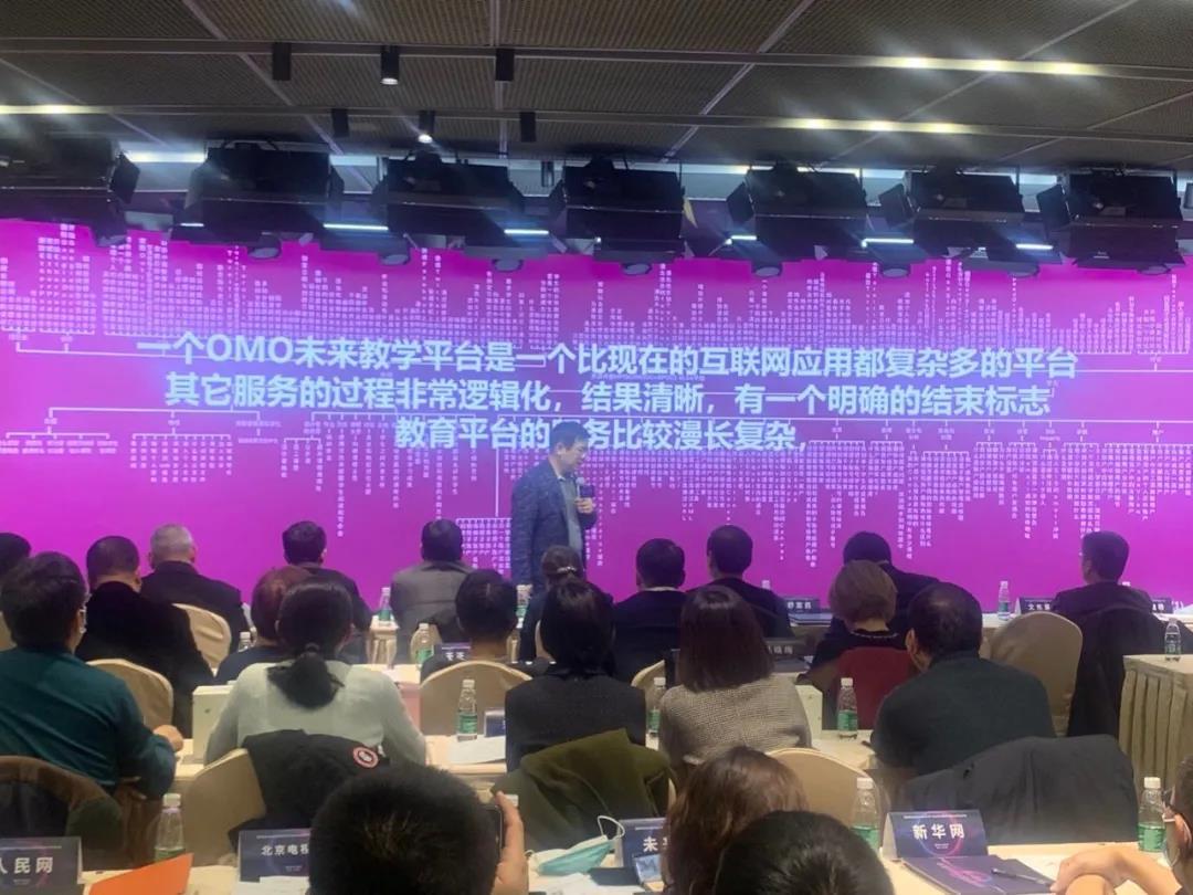 """王涛:拓展""""室联网""""教育新理论,构建""""生活即学习""""新生态"""