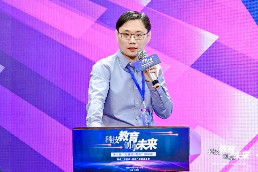 卢宇:人工智能如何促进教育创新